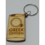 Greek oxygen key ring
